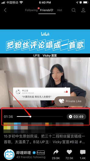 4. WeChat Channels interface - Users can now control the slide bar in the video player