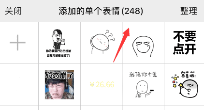 6. Limit for WeChat emoticons increased to 999