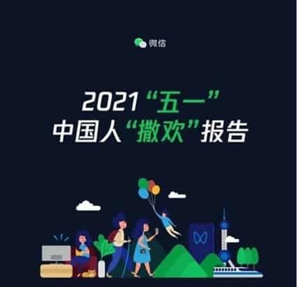 WeChat's May Day Holiday Travel Report 2021