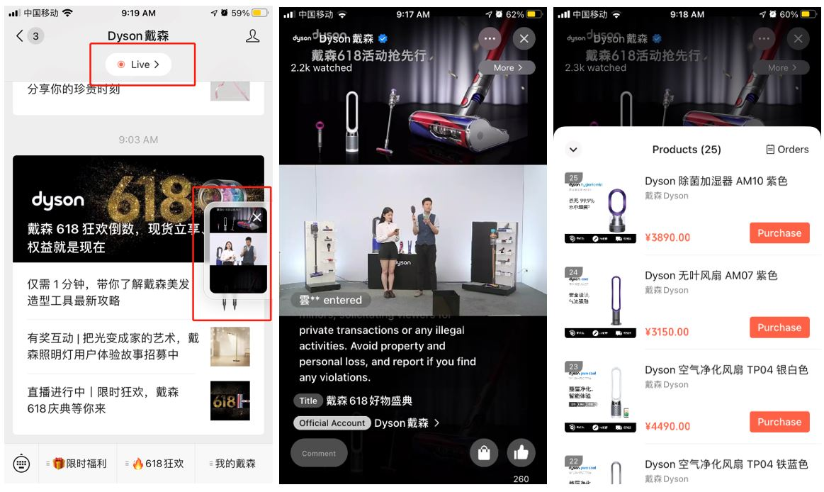 WeChat interface - Users can simultaneously watch livestreams and shop or interact on a brand's official account