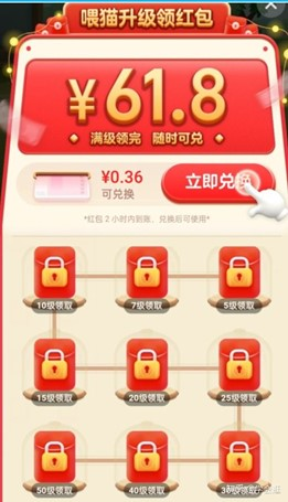"""1. Tmall's app - Users can unlock digital assets to win digital red packets as part of the """"618"""" promotions"""