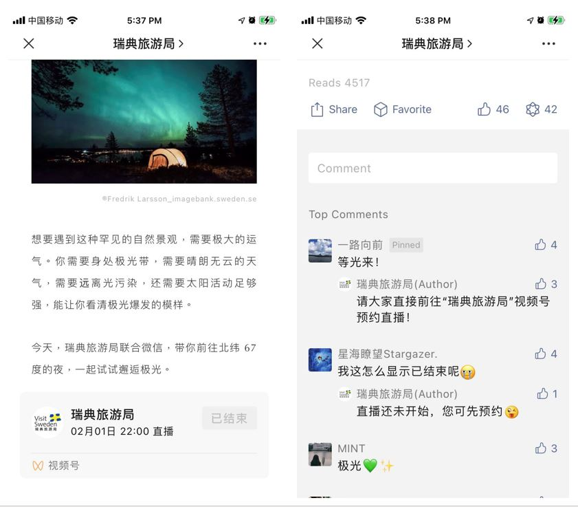 2. Promo post for Visit Sweden's campaign on WeChat's official account