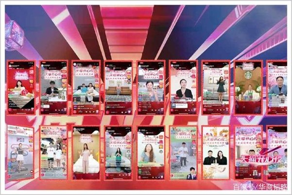 """3. """"10,000 Happy Nights"""" - Tmall app users can watch over 10,000 livestreams during """"618"""""""