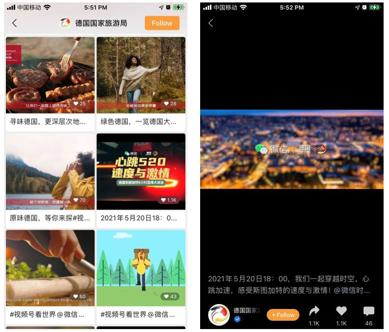 5. WeChat interface - German tourism board's official account