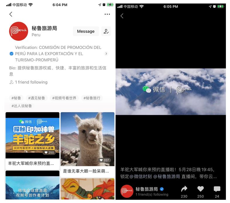 7. WeChat interface - PROMPERÚ's official account