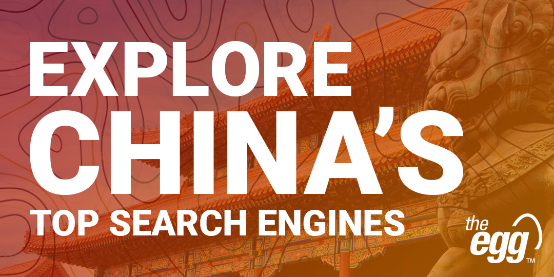 Explore China's top search engines